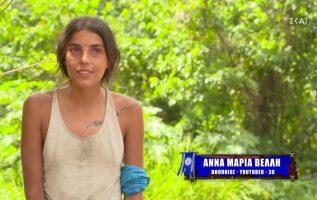 Άννα Μαρία: εκτός από κλέφτρα με είπαν και ψεύτρα
