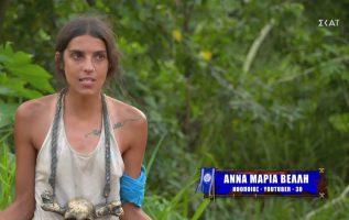 Άννα Μαρία: θα έβγαινα υποψήφια αν δεν είχα την ατομική | Survivor | 08/03/2021