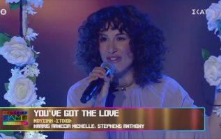 Αναστασία Μπίσυλα - You 've got the love | Live 1 | House of Fame | 26/02/2021