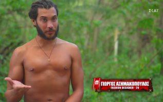 Ασημακόπουλος: αφιερώνω Άτζελα Δημητρίου στον James   Survivor   08/03/2021