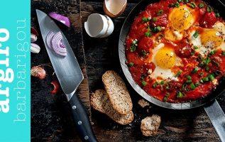 Αυγά με ντομάτα για βουτιές της Αργυρώς | Αργυρώ Μπαρμπαρίγου