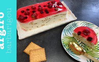 Γιαουρτογλυκό με ζελέ και μπισκότα σε 5 λεπτά της Αργυρώς   Αργυρώ Μπαρμπαρίγου