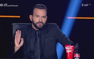 Γιώργος Αρσενάκος: Ήταν λίγο νιάου-νιάου βρε γατούλα | House of Fame | 12/02/2021