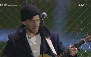Γιώργος Ντίνος - Ασημένια Σφήκα    Live 1   House of Fame   26/02/2021