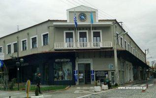 Σέρρες: Δωρεά ζωής από το δήμο, αντί για χριστουγεννιάτικα λαμπιόνια | Press4u.gr 4
