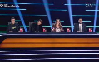 Η κριτική στην Αλεξάνδρα | House of Fame | 19/03/2021