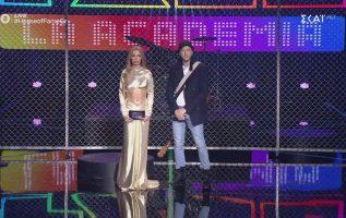 Η κριτική του Γιώργου Ντίνου  | Live 1 | House of Fame | 26/02/2021