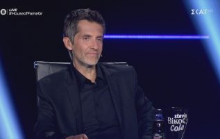 Η κριτική του Φοίβου στην Έλενα  | Live 1 | House of Fame | 26/02/2021