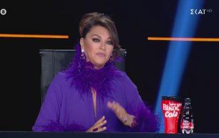 Καίτη Γαρμπή: Τι σε φοβίζει;    House of Fame   12/02/2021