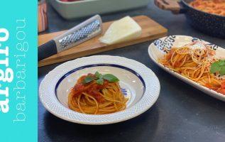 Μακαρονάδα με σάλτσα ντομάτας (Napolitana) της Αργυρώς   Αργυρώ Μπαρμπαρίγου