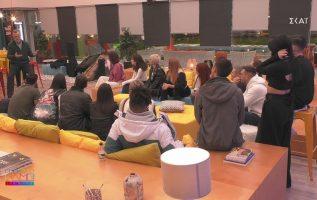Οι κανόνες και το πρόγραμμα της σχολής | House of Fame | 15/02/2021