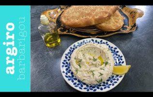 Παραδοσιακή ταραμοσαλάτα με ψωμί απο λευκό ταραµά της Αργυρώς | Αργυρώ Μπαρμπαρίγου