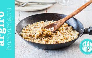 Παστίτσιο στο τηγάνι της Αργυρώς | Αργυρώ Μπαρμπαρίγου