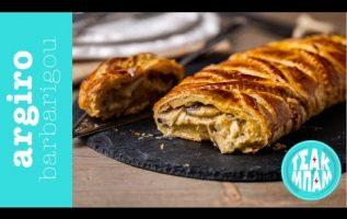Ρολό κοτόπιτα με μανιτάρια αλά κρεμ της Αργυρώς | Αργυρώ Μπαρμπαρίγου