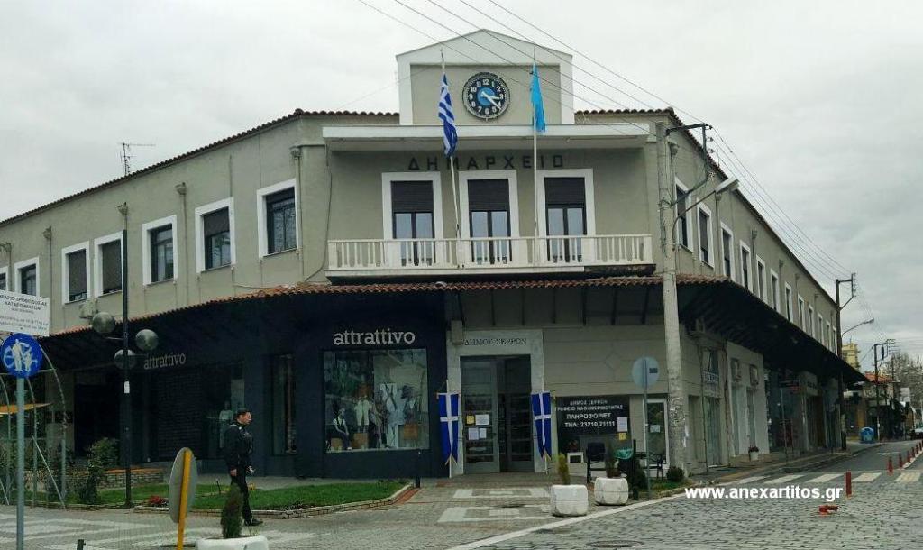 Σέρρες: Δωρεά ζωής από το δήμο, αντί για χριστουγεννιάτικα λαμπιόνια | Press4u.gr 1