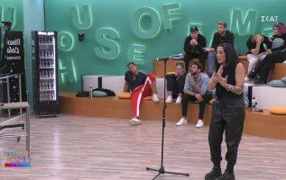 Στα άκρα η κόντρα Πηνελόπης Έλενας για τον ήχο | House of Fame | 28/04/2021