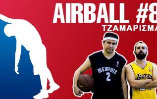Τζαμάρισμα - Airball #08