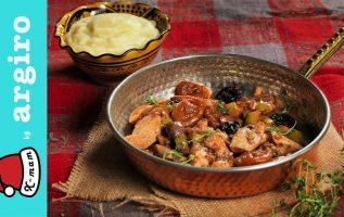 Τηγανιά κοτόπουλο από την Αργυρώ | Χ-mam | Αργυρώ Μπαρμπαρίγου