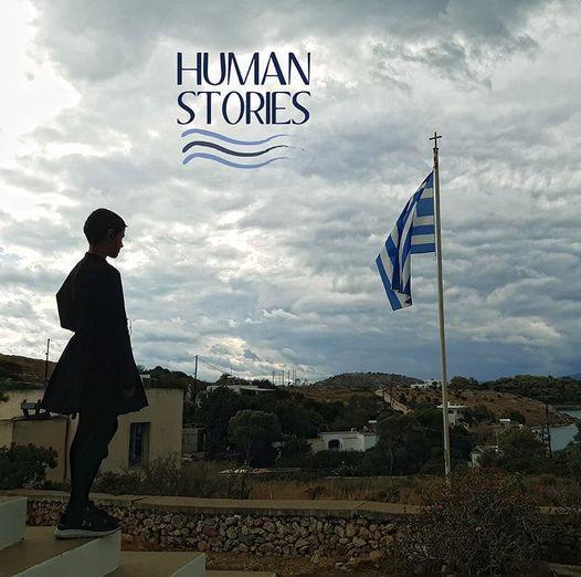 Την απομόνωση και τον αποκλεισμό σε αυτή τη γωνιά της Ελλάδας τη γνωρίζουν καλά ... 1