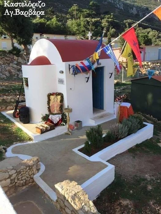 Το εκκλησάκι της Αγ. Βαρβάρας στο Καστελόριζο... 1
