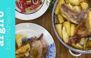 Χοιρινές μπριζόλες στο φούρνο με πατάτες λεμονάτες της Αργυρώς   Αργυρώ Μπαρμπαρίγου