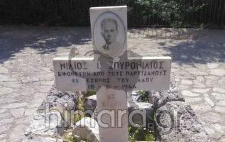 Η απαγωγή και η εκτέλεση του Μιχάλη Σπυρομήλιου από τις δυνάμεις του ΕΑΜ Αλβανία... 3