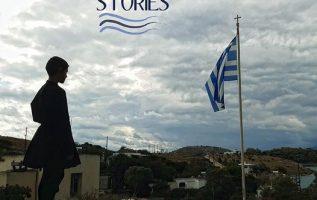 Την απομόνωση και τον αποκλεισμό σε αυτή τη γωνιά της Ελλάδας τη γνωρίζουν καλά ... 2
