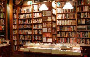 Τα βιβλιοπωλεία ανήκουν στα είδη διατροφής και στα φάρμακα!... 2
