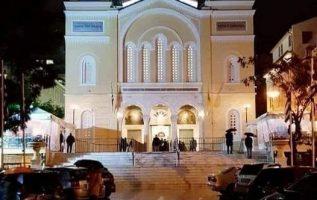 Η εκκλησία του Άγίου Σπυρίδωνα στον Πειραιά !!!! Χρόνια πολλά βοήθεια μας !!... 6