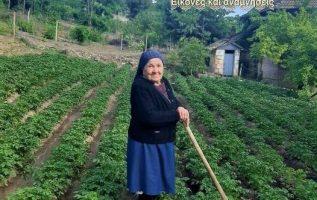 Πόσοι θυμάστε την γιαγιά ¨η την μαμά σας στον μπαχτέ ,,κι εσείς εκεί παραδίπλα ;... 2