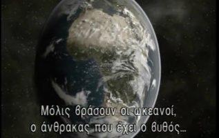 Ο καιρός στον πλανήτη Αφροδίτη... 2