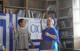 Ολοκληρώθηκε και η τελευταία εθνική γιορτή της χρονιάς στο Δημοτικό σχολείο των ... 3