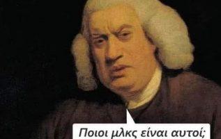 49601 Σαρκαστικά, χιουμοριστικά αρχαία memes 3