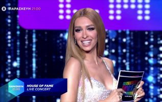 House of Fame | Παρασκευή στις 21.00 το Live Concert