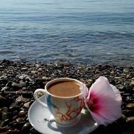 Καλημέρα σας... 1