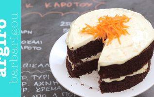 Carrot Cake της Αργυρώς | Αργυρώ Μπαρμπαρίγου