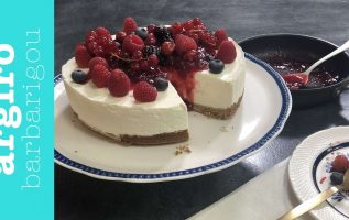 Cheesecake με γιαούρτι (Τσιζκέικ) της Αργυρώς   Αργυρώ Μπαρμπαρίγου
