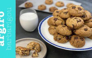 Chocolate chip cookies χωρίς γλουτένη, θα σας πάρουν το μυαλό, της Αργυρώ   Αργυρώ Μπαρμπαρίγου