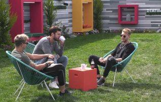 Exclusive Video | Ο Γιώργος ξεκαθάρισε  στον Άρη και στον Γιάννη για την σχέση του με την Έλενα