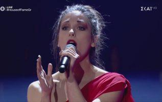 House Of Fame   Αλεξάνδρα Κολαΐτη - Ματώνω   05/03/2021