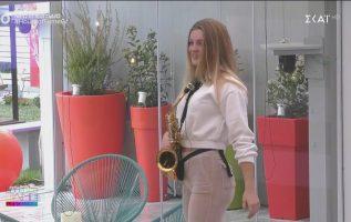 House Of Fame | Η Κωσταντίνα έκλεψε τις εντυπώσεις πάιζοντας σαξόφονο | 16/02/2021