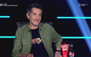 House Of Fame | Η κριτική στην Έλενα | 26/03/2021