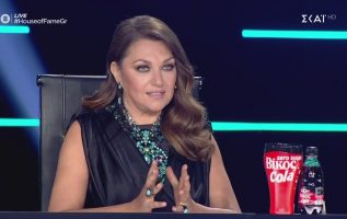 House Of Fame | Η κριτική στον Γιάννη Αρβανιτίδη | 02/04/2021