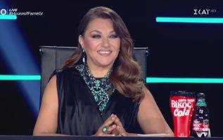 House Of Fame | Η κριτική στον Στέφανο + Μαριάννα | 02/04/2021