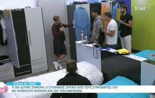 House of Fame: Ο Στέφανος ζητάει από τους συμπαίκτες του να ψηφίσουν εκείνον και όχι την Μαριάννα