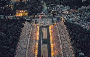 PANATHINAIKON stadium in Athens Greece !!... 7
