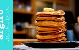 Pancakes σπιτικά και ζουμερά της Αργυρώς   Αργυρώ Μπαρμπαρίγου