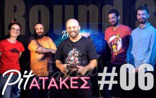 Pitatakes Round 3 - Επεισόδιο #06