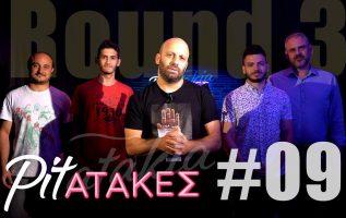 Pitatakes Round 3 - Επεισόδιο #09