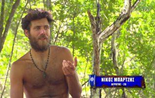 Survivor 2021 | Νίκος: νομίζουν πως είμαι ευάλωτος | 14/03/2021